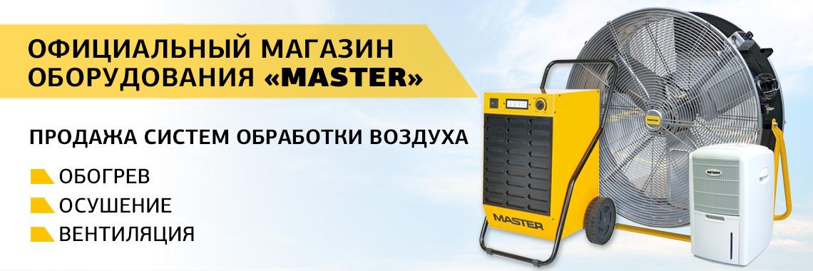 Store Master