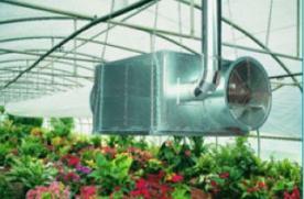 подвесной нагреватель воздуха Master Green 310 S фото применяемости
